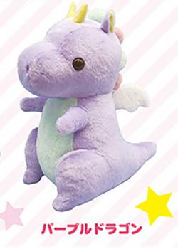 Fantasy Dragons Purple Plush: Medium