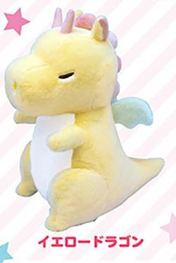 Fantasy Dragons Plush: Yellow