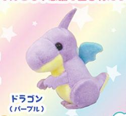 Pocket Fantasy Land: Dragon Purple
