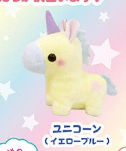 Pocket Fantasy Land: Unicorn Yellow