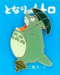 My Neighbor Totoro Pin Badge Great Totoro