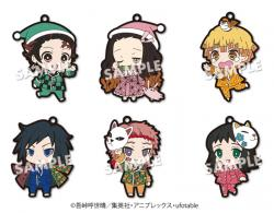 Pajachara Rubber Strap Vol. 1