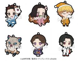 Pajachara Rubber Strap Vol. 2