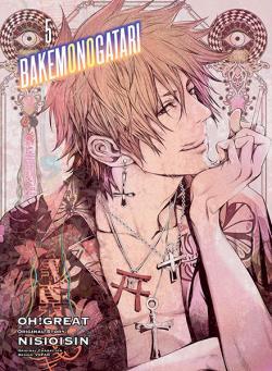 Bakemonogatari, volume 5