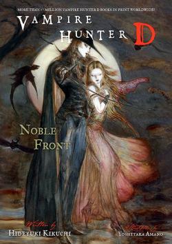 Vampire Hunter D Novel Vol 29: Noble Front