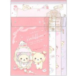 Rilakkuma Letter Set: Another me in the Mirror