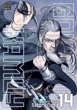 Golden Kamuy Vol 14