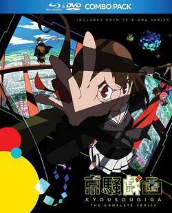 Kyousougiga Complete Series