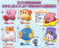 Kirby's Dream Land Manmaru Mascot Osanpo Collection Capsule