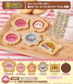 Kirby's Dream Land Charm Patisserie Kirby's Cookie Time