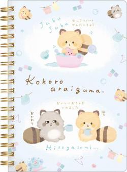 Kokoro Araiguma Notebook