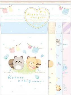 Kokoro Araiguma Letter Set