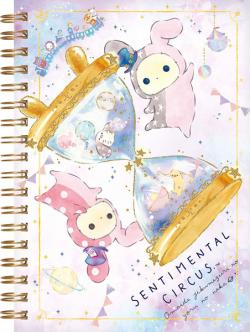 Sentimental Circus Notebook: Memories in the Night