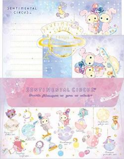 Sentimental Circus Letter Set: Memories in the Night