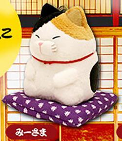 Higemanjyu Mi-sama Plush: Seiza Mini Hanging