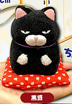 Higemanjyu Kuromame Plush: Seiza Mini Hanging