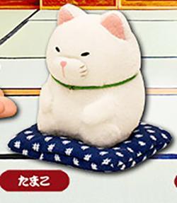 Higemanjyu Plush: Seiza Mini Hanging Tamako