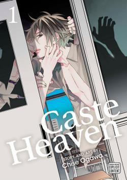 Caste Heaven Vol 1