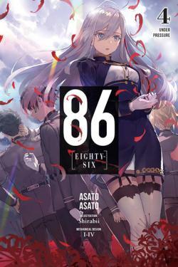 86 Eighty Six Light Novel 4