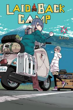 Laid Back Camp Vol 8
