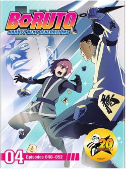 Boruto Naruto Next Generation Set 4