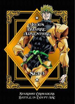 Jojo's Bizarre Adventures Set 3: Stardust Crusaders Part 2
