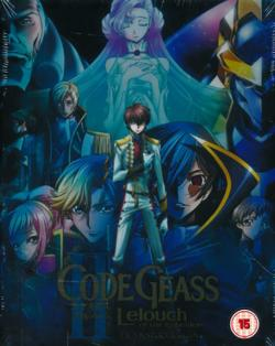 Code Geass: Lelouch of the Rebellion 2: Transgression