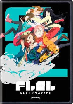 FLCL: Alternative Season 1