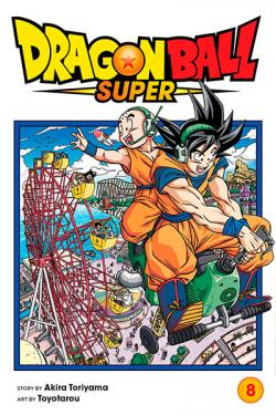 Dragonball Super Vol 8