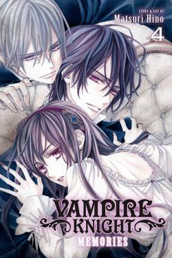 Vampire Knight Memories Vol 4