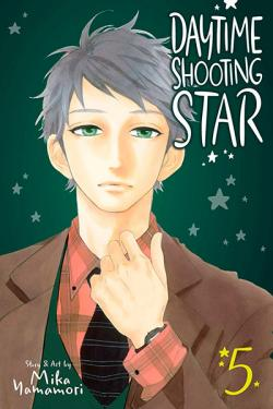 Daytime Shooting Star Vol 5