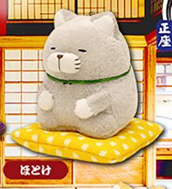 Higemanjyu Plush: Seiza Mini Hanging Hotoke