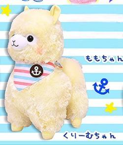 Alpacasso Plush: Marine Cream-san