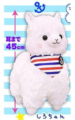 Alpacasso Plush: Marine Shiro-san