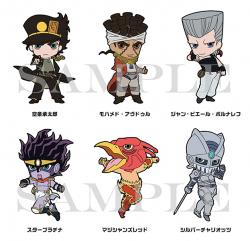 Rubber Strap Collection Part III Vol 1