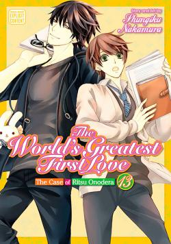 World's Greatest First Love Vol 13