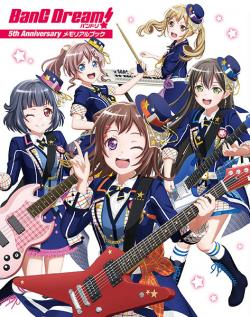 BanG Dream! Fifth Anniversary Memorial Book