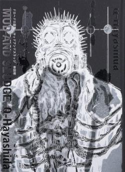 MUD AND SLUDGE Dorohedoro Art Collection