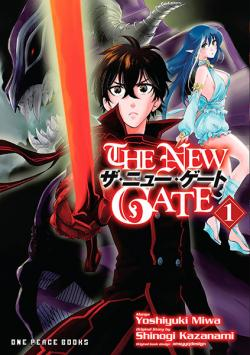 The New Gate Vol 1
