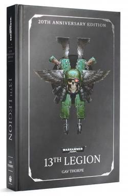 13th Legion 20th Anniversary Edition