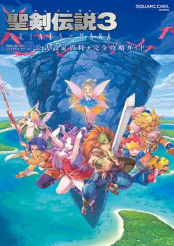 Seiken Densetsu 3 Trials of Mana Official Setting & Complete Guide