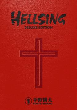 Hellsing Deluxe Edition Vol 1