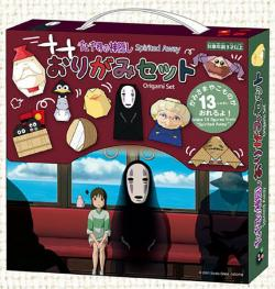 Spirited Away Origami 3D