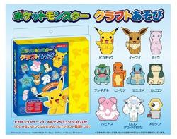Pokemon Origami 3D