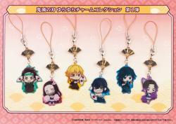 Yurayura Charm Collection Vol. 1