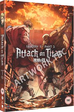 Attack On Titan: Season 3, Part 2
