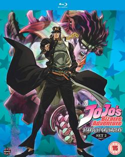 JoJo's Bizarre Adventure Set 2 Stardust Crusaders Part 1