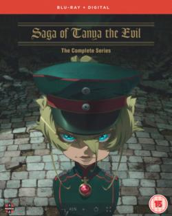 Saga of Tanya the Evil Complete Series