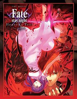 Fate/Stay Night: Heaven's Feel 2: Lost Butterfly