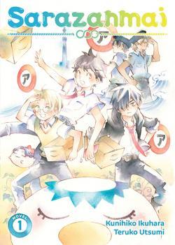 Sarazanmai Light Novel Vol 1